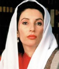 Benazir Bhutto's Headshot